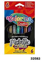"Маркеры ""Metallic"", 6 цветов, в кор.19*10см., ТМ Colorino(32582)"