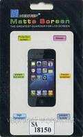 Samsung i8150 Galaxy W, матовая пленка