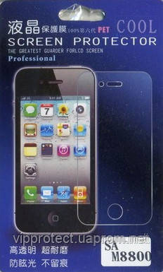 Samsung M8800 Pixon, глянцевая пленка