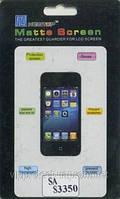 Samsung S3350 S3353, матовая пленка