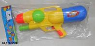 Водяное оружие 38см 2823-29 с накачкой  3цв.кул.48,5*8,5*28 ш.к./72/(2823-29)