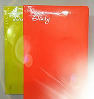 Дневник А5 частично датирован, двухцветная печать, белая бумага, 196 лист, укр(WB5521)