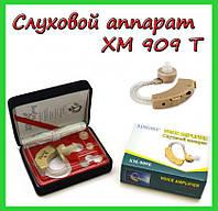 Слуховой аппарат XM 909 T