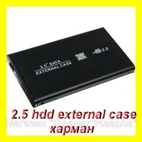 2.5 hdd external case карман