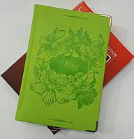 Дневник А5 частично датирован, клетка, одноцветный, металический торец, 196 лист, рус(WB5551)