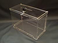 Ящик для пожертвований горизонтальный 210*300*150 мм