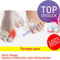 Гелиевый носочный вкладыш Valgus PRO ОРИГИНАЛ 2 шт