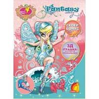 """Книга """"Книжка-іграшка. Замок принцесс"""" (Р) /5/(Ю464029Р)"""