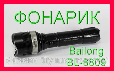 Практичный и удобный фонарик Bailong BL-8809