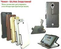 Чехол Ultra (подставка) для Pixus Hit