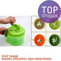 Universal home device vegetable stuffing — устройство для приготовления овощного, фруктового, мясного фарша