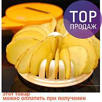Набор для приготовления чипсов в микроволновой печи CREA CHIPS