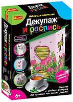 """Декупаж """"Чайный домик"""" 15100356Р //(6550-17)"""