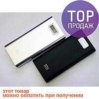 Внешний аккумулятор Power Bank Xiaomi Mi Black 28800 / Аккумулятор для телефона Павер Банк, черный