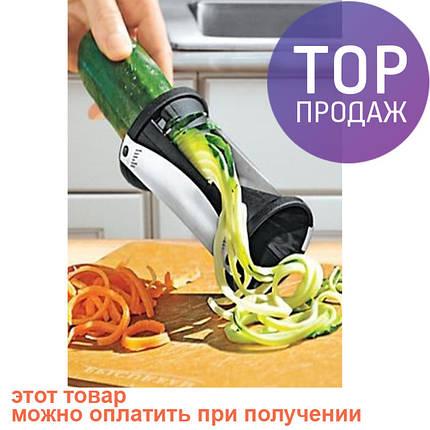 Овощерезка Spiral Slicer, терка для корейской морковки, фото 2