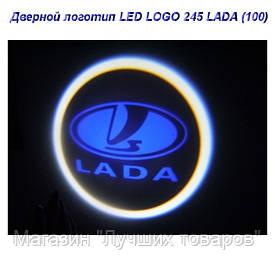 Дверной логотип LED LOGO 245 LADA (100)
