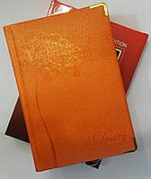 Дневник А5 частично датирован, одноцветный, 196 лист, рус(WB5545)
