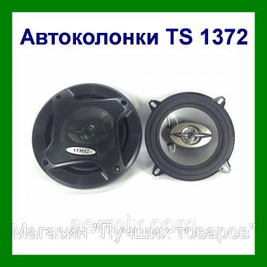 Автомобильные колонки UKC 1372E 2шт