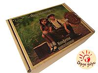 """Шоколадные подарочные конфеты """"ФИСТАШИО"""" с фисташковой начинкой 200 гр"""
