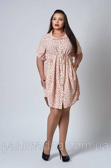 "Женское легкое платье - ""Тина"" код 519"