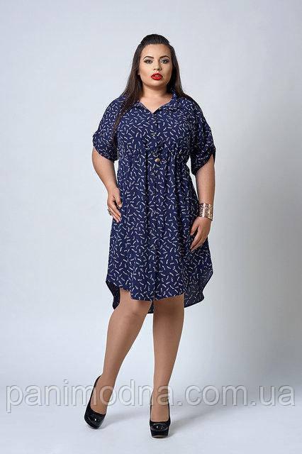"""Женское платье-халат из штапеля - """"Тина"""" код 519"""