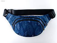 Поясная сумка Staff принт перья, синяя, VGR0095