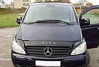 Дефлектор капота, мухобойка Mercedes-Benz Vito (W639) 2003- VIP