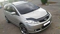 Дефлектор капота, мухобойка Mazda 5 с 2005-2010 VIP