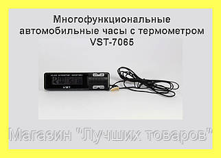 Многофункциональные автомобильные часы с термометром VST-7065