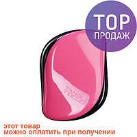 Расческа Tangle Teezer Compact Styler Pink/прибор для ухода за волосами