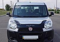 Дефлектор капота, мухобойка Fiat Doblo с 2010 г.в. VIP