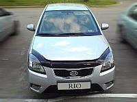 Дефлектор капота, мухобойка Kia RIO III с 2005- г.в. VIP