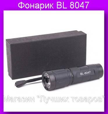 Фонарик BL 8047,Bailong BL-8047,Компактный ручной светодиодный фонарик