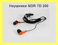 Наушники MDR TD 200
