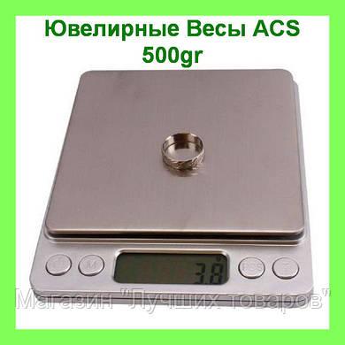 Ювелирные весы ACS 500gr/0.01g BIG 12000 Professional Digital Table Topscale