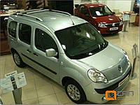 Рейлинги Renault Kangoo 2008-, Mercedes Citan 2013- серые, сплошной алюминий Skyport