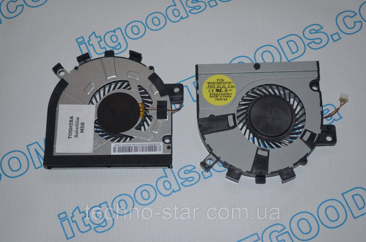 Вентилятор (кулер) FCN DFS200005060T для Toshiba Satellite M40 M40T M40-A E45 M50 M50-A CPU
