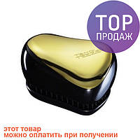 Расческа Tangle Teezer Compact Styler Gold/прибор для ухода за волосами