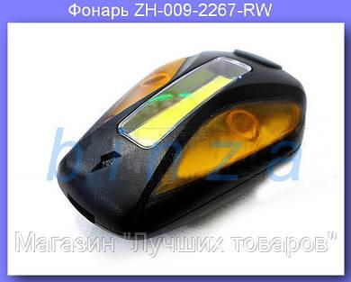 Фонарь велосипедный USB красный/белый ZH-009-2267-RW,Велосипедный фонарик, Фонарь на велик