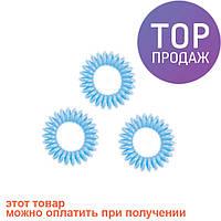 Резинки для волос Invisibobble 3шт голубая/аксессуары для волос
