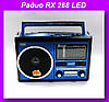 Радио RX 288 LED c led фонариком,Радиоприемник GOLON,Радио