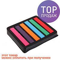 Временная краска для волос мелки пастель 6 цвет/аксессуары для волос