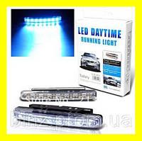 Дневные Ходовые Огни DRL 8 LED диодов