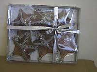 Подвеска декор. ткань 15см, 6шт, 6цв,(НГ0053)