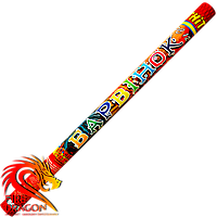 Римская свеча Барвинок, количество выстрелов: 5, калибр: 25 мм