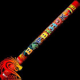 Римська свічка Барвінок, кількість пострілів: 5, калібр: 20 мм