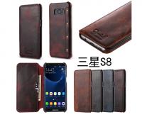 Кожаная книжка Special Case для Samsung Galaxy S8 Plus (G955)