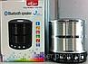 Портативная Bluetooth MP3 Колонка WS 887, фото 3