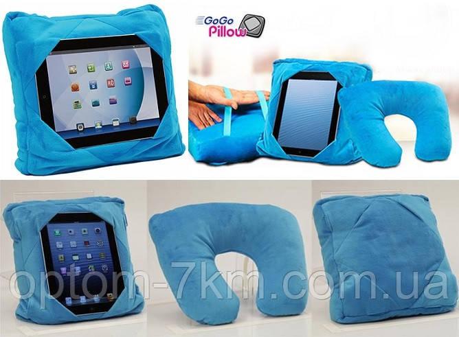 Подушка Подставка Gogo Pillow