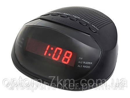 Часы с Радиоприемником CR 318 P